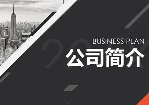 云南巡茶紀文化傳播有限公司公司簡介